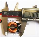 厂家直销 T150-52高频磁环线圈电感 开关电源电感