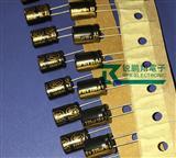 10V220UF 220UF/10V 105° 直插电解电容 8*11.5