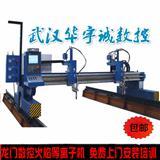 钢板数控切割机-钢板数控切割机价格