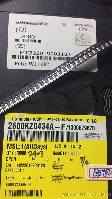 供应W3008C