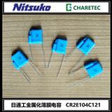 日通工金属化薄膜电容,Nitsuko CR2E104C121