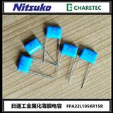 Nitsuko金属膜电容器,FPA22L105KP15R