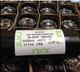 美国BMI 25-30UF 330VAC 压缩机启动电容 091A025B330AD2A