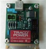 西�T子氨逃逸LDS6分析�x 光��^ ��光工具 光�| 光�w 配件 接收板