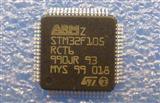 Laurel electronics QLS-2转发器