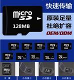 手机内存卡 32G 16G 8G 4G 数码高速存储卡 64G Micro中性TF卡 行车记录仪卡