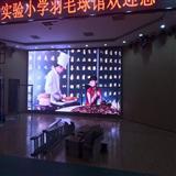 深圳led显示屏生产厂家  长期室内全彩P4高清led显示屏