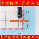 2.2uF 400V 6.3X12 体积 插件代理商/原装正品