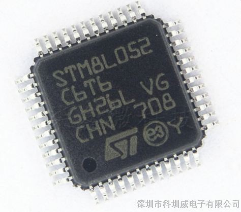 维库电子市场网 元器件 集成电路(ic) 其他ic  型号: stm8l052c6t6 数