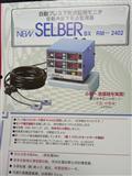 日本理研计器 SELBER 下死点检知器 RM-2402  RM-2703