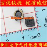 5D28-4R7原装正品优势库存 ROSH 4.7UH 1A 6*6*3MM