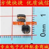 CD54 6.8UH 绕线片式功率电感 ±20% 原装正品 优势库存