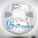 GA342QR7GF681KW01L 680pF X7R 10%  250V