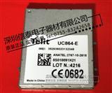 UC864-E|泰利特无线通信模块