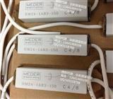 HM24-1A83-300高压继电器