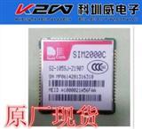 SIMCOM CDMA1* 无线数据传输模块SIM2000C