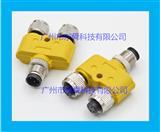 M12  Y型5芯、8芯、12芯连接器
