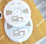 原厂直销   TDK多层陶瓷电容器   CGA5L1X7R1E106K160AC