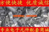 2200UF 10v直插电解电容/资料