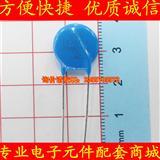 压敏电阻器14D471K 原装正品优势库存/14D471K代理商