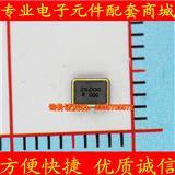 3225 无源 25M 25MHZ 25.000MHZ 20PF 晶振 谐振器 3.2x2.5mm