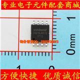 W25Q16JVSSIQ 2MB spi flash储存器 W25Q16JVSIQ 25Q16JVSIQ