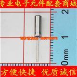 TELESKY 晶振 32.768K 圆柱型 2*6mm 32.768KHz石英晶体无源