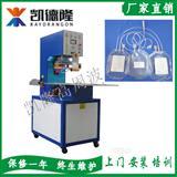 PVC医用袋一次性成型高周波焊接机