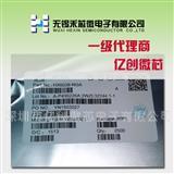 禾芯微 HX1346-AGC SOP8 2.1A车充芯片