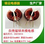 铁硅铝磁环电感 65125-68UH 立式电感 品质交期保障