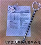 风管插入式温度传感器  霍尼韦尔品牌
