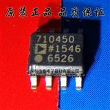 稳压芯片ADP7104ARDZ-5.0