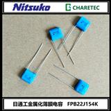 热销Nitsuko插件电容器,Nitsuko FPB22J154K