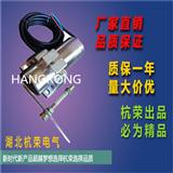 杭荣SS5-G2-X旋转探测仪抗电磁干扰抗超强感应电压