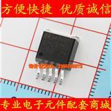 LM2596S-5.0 TO-263 原装正品优势库存/贴片稳压降压电路稳压器