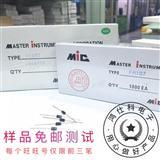 FR107 快速恢复二极管二极管 MIC DO-41封装 厂家直销 标准参数