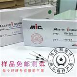 IN4007 直插整流二极管 MIC DO-41封装 厂家直销 标准参数
