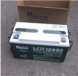 无锡友联蓄电池12V65AH报价/UPS电源专用