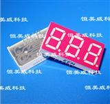 原厂直销5361AS LED数码管 公司现货