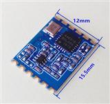 振浩微VI4463无线射频模块、智能控制远距离低功耗模组