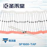 SF1600-TAP VISHAY/威世 整流器 原装正品当天发货