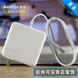 Macbook  pro air  45w 60w 85w苹果笔记本电脑充电器 Macbook air pro 45w 60w 85w 电源适配器批发