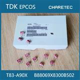 EPCOS T83-A90X,气体放电管B88069X8300B502