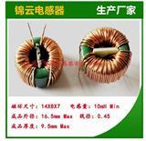 长期销售环保耐用工字环形电感_定做铁硅铝磁环电感