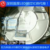 MT7845 高功率因数、非隔离LED 驱动芯片