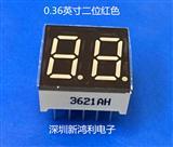 HS3621AH,数码管3621AS 0.36英寸二位共阴红色