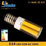 5w 大功率 220v LED e14led灯泡