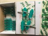 516-056-000-201 母插连接器EDAC