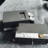 西门子气动阀门定位器 6DR5210-0EN00-0AA0  6DR5020-0NN00-0AA0SIPART PS2智能电气阀门定位器