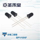 BPV10NF VISHAY/威世原装光电二极管现货
